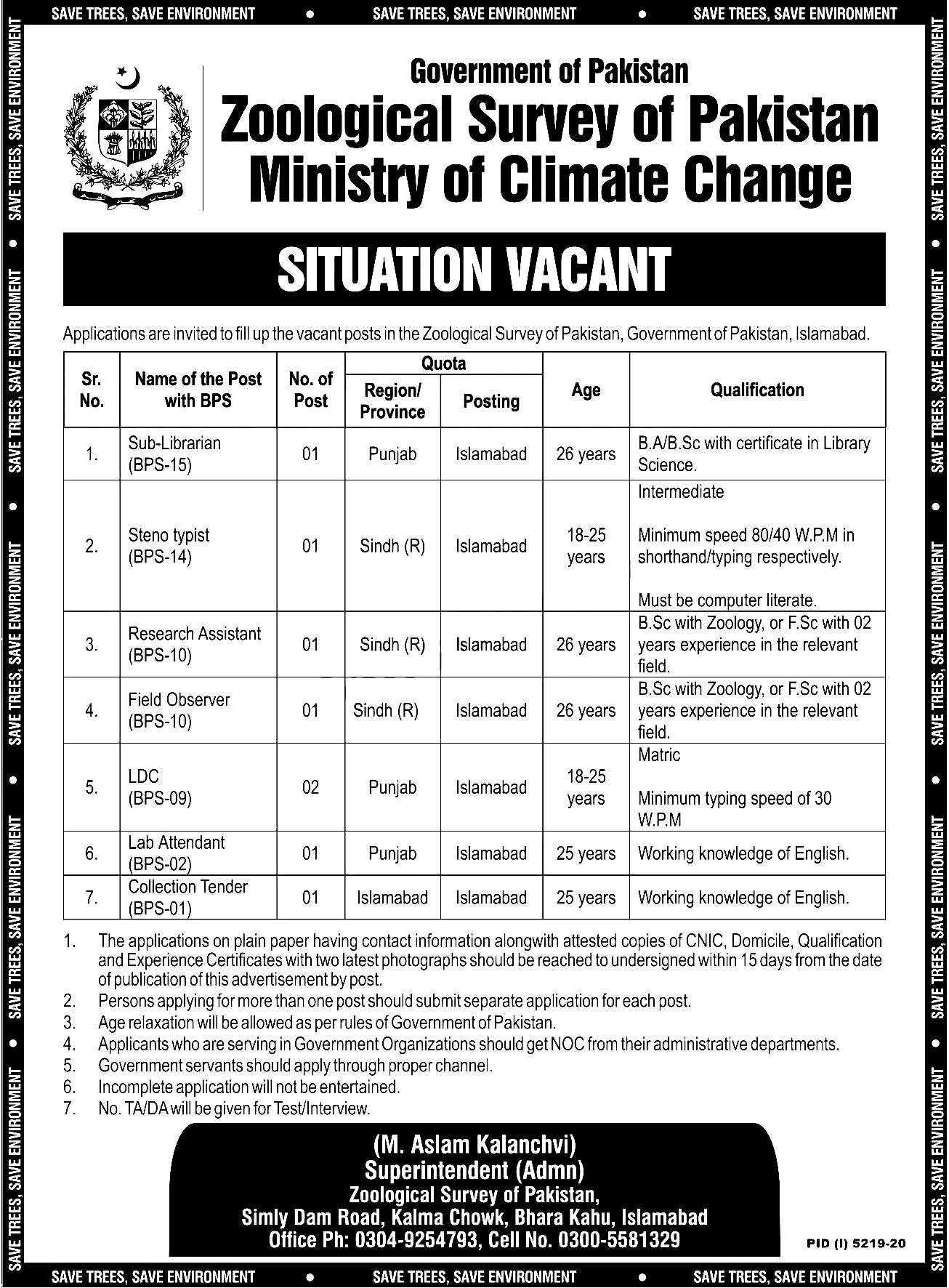 Ministry of Climate Change Jobs 2021 OTS Application Form