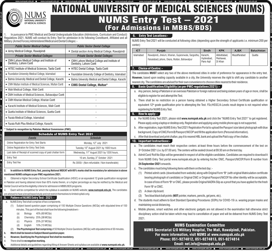 National University of Medical Science NUMS Admission NTS Entry Test 2021 Preparation