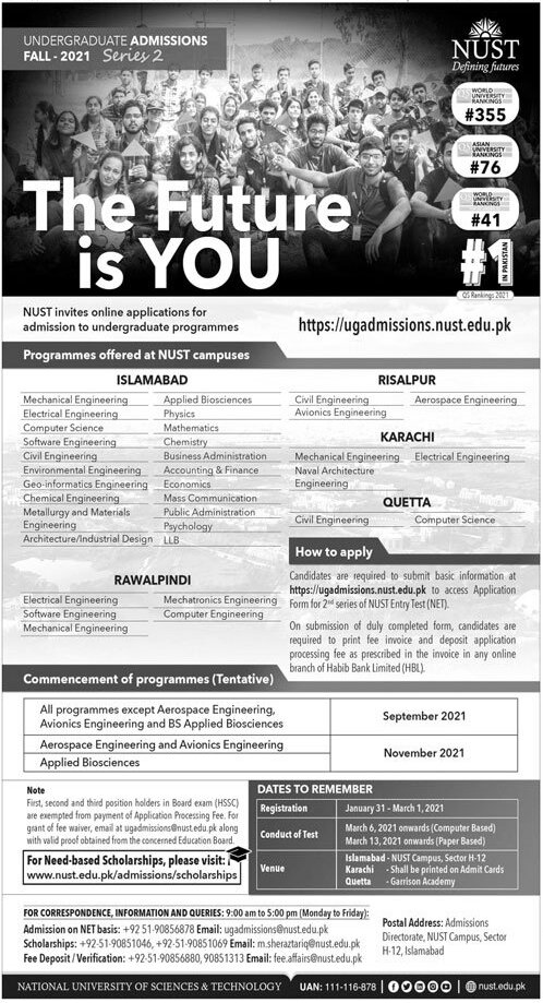 NUST Islamabad Entry Test 2021 Registration Forms Procedure Apply Online Schedule Time Dates Eligibility Requirements Test Centers