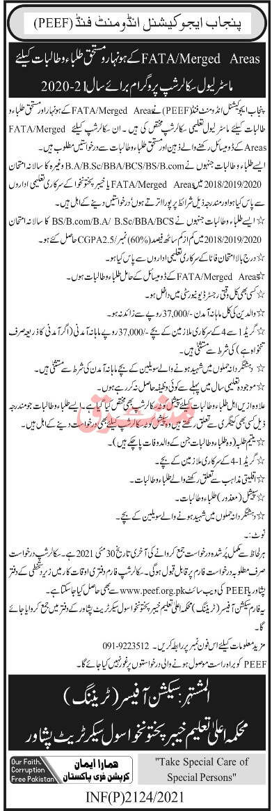 PEEF Scholarships For KPK Students 2021 Online Application Form Candidate List