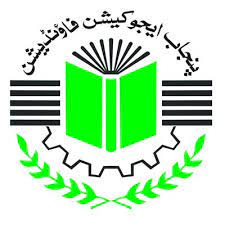 PEF FAS QAT Exam 2021 Result Online and Selected Students List
