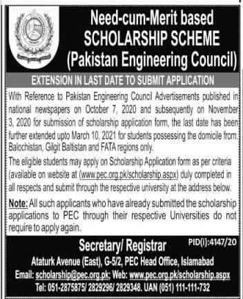 Pakistan Engineering Council PEC Scholarship 2021 Online Application Forms Download Now