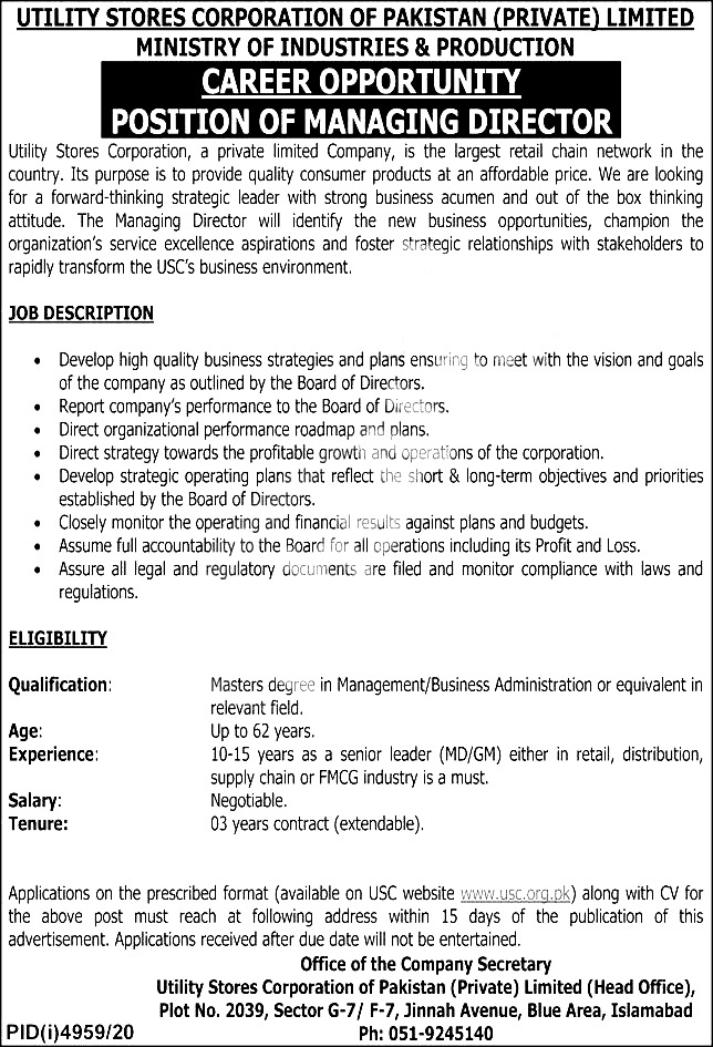 Utility Stores Corporation of Pakistan Manager/Assistant Jobs 2021