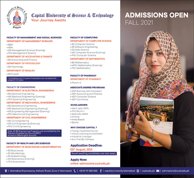 Capital University of Science & Technology CUST Admission 2021 Registration Online Test Dates